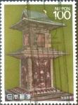 sellos de Asia - Japón -  Scott#1817 Intercambio 0,75 usd 100 y. 1989