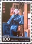 Sellos de Asia - Japón -  Scott#2096 Intercambio 0,70 usd 100 y. 1991