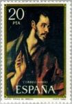 Stamps : Europe : Spain :  CORREO AÉREO Santo Tomás (El Greco)