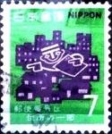 Sellos de Asia - Japón -  Scott#1032 Intercambio 0,20 usd 7 y. 1970