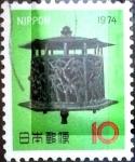 Stamps Japan -  Scott#1155 Intercambio 0,20 usd 10 y. 1973