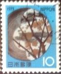 sellos de Asia - Japón -  Scott#1132 Intercambio 0,20 usd 10 y. 1972