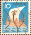 Sellos de Asia - Japón -  Scott#1102 Intercambio 0,20 usd 10 y. 1972