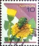 Sellos de Asia - Japón -  Scott#2475 Intercambio 0,20 usd 10 y. 1995