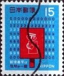 Stamps Japan -  Scott#998 Intercambio 0,20 usd 15 y. 1969