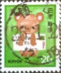 Stamps Asia - Japan -  Scott#1410 Intercambio 0,20 usd 20 y. 1980