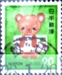 Sellos de Asia - Japón -  Scott#1410 Intercambio 0,20 usd 20 y. 1980