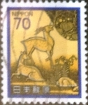 Stamps Asia - Japan -  Scott#1426 Intercambio 0,20 usd 70 y. 1980