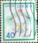 Sellos de Asia - Japón -  Scott#1459 Intercambio 0,20 usd 40 y. 1981