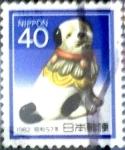 Sellos de Asia - Japón -  Scott#1486 Intercambio 0,20 usd 40 y. 1981