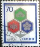 Sellos de Asia - Japón -  Scott#1507 Intercambio 0,35 usd 70 y. 1982