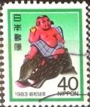 Sellos de Asia - Japón -  Scott#1515 Intercambio 0,20 usd 40 y. 1982
