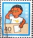 Sellos de Asia - Japón -  Scott#1531 Intercambio 0,25 usd 40 y. 1983