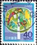 Sellos de Asia - Japón -  Scott#1566 Intercambio 0,20 usd 40 y. 1984