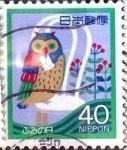 Sellos de Asia - Japón -  Scott#1654 Intercambio 0,25 usd 40 y. 1985