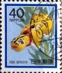 Sellos de Asia - Japón -  Scott#1666 Intercambio 0,25 usd 40 y. 1985