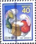 Stamps Japan -  Scott#1708 Intercambio 0,25 usd 40 y. 1986