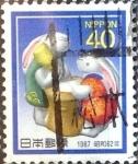 Sellos de Asia - Japón -  Scott#1708 Intercambio 0,25 usd 40 y. 1986