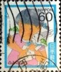 Sellos de Asia - Japón -  Scott#1678 Intercambio 0,35 usd 60 y. 1986