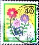 Sellos de Asia - Japón -  Scott#1751 Intercambio 0,40 usd 40 y. 1987