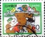 Sellos de Asia - Japón -  Scott#1655 Intercambio 0,30 usd 60 y. 1985
