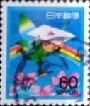 Sellos de Asia - Japón -  Scott#1798 Intercambio 0,70 usd 60 y. 1988