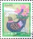 Sellos de Asia - Japón -  Scott#1834 Intercambio 0,35 usd 41 y. 1989