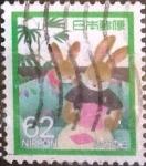 Sellos de Asia - Japón -  Scott#1835 Intercambio 0,35 usd 62 y. 1989