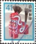 Sellos de Asia - Japón -  Scott#2000 Intercambio 0,35 usd 41 y. 1989