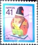 Sellos de Asia - Japón -  Scott#2127 Intercambio 0,45 usd 41 y. 1991