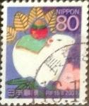 Sellos de Asia - Japón -  Scott#2843 Intercambio 1,00 usd 80 y. 2002