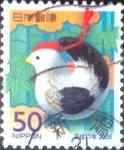 Sellos de Asia - Japón -  Scott#2910 Intercambio 0,65 usd 50 y. 2004