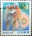 Sellos de Asia - Japón -  Scott#2943 Intercambio 0,60 usd  50 y. 2005