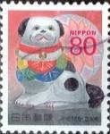 Sellos de Asia - Japón -  Scott#2944 Intercambio 1,00 usd  80 y. 2005