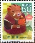 Stamps Asia - Japan -  Scott#2971 Intercambio 0,60 usd  50 y. 2006