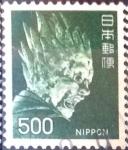 Sellos de Asia - Japón -  Scott#1085 Intercambio 0,20 usd  500 y. 1974