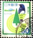 Sellos de Asia - Japón -  Scott#1491 Intercambio 0,30 usd  60  y. 1980
