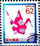 Sellos de Asia - Japón -  Scott#1838 Intercambio 0,35 usd  62 y. 1989