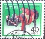 Sellos de Asia - Japón -  Scott#1621 Intercambio 0,25 usd  40 y. 1984