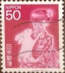 Sellos de Asia - Japón -  Scott#2655a Intercambio 0,70 usd  50 y. 1998