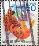 Sellos de Asia - Japón -  Scott#3170 Intercambio 0,60 usd  50 y. 2009