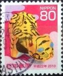 Sellos de Asia - Japón -  Scott#3171 Intercambio 0,90 usd  80 y. 2009