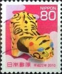 Sellos del Mundo : Asia : Japón : Scott#3171 Intercambio 0,90 usd  80 y. 2009