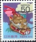 Sellos del Mundo : Asia : Japón : Scott#3388 Intercambio 0,50 usd  50 y. 2011
