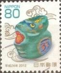 Sellos del Mundo : Asia : Japón : Scott#3389 Intercambio 0,90 usd  80 y. 2011