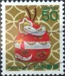 Sellos del Mundo : Asia : Japón : Scott#3488 Intercambio 0,50 usd  50 y. 2012