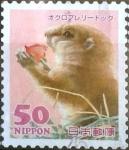 Stamps Japan -  Scott#3595c Intercambio 0,75 usd  50 y. 2013
