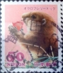 Sellos de Asia - Japón -  Scott#3595c Intercambio 0,75 usd  50 y. 2013