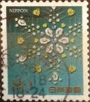 Stamps Japan -  Scott#3617d Intercambio 1,25 usd  80 y. 2013