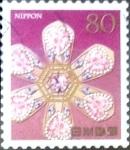 de Asia - Japón -  Scott#3617e Intercambio 1,25 usd  80 y. 2013